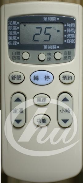 企鵝寶寶 日立系列 冷氣機遙控器
