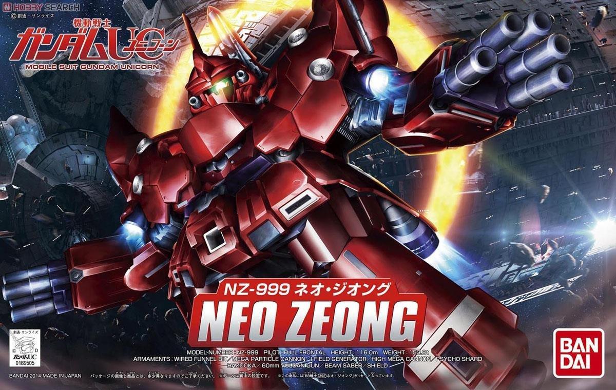 BB戰士 SD鋼彈 392 新吉翁克 NZ-999 Neo Zeong