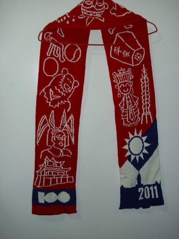 潮流圍巾 珍藏2011國旗 雙面圍巾 建國100年  舒適保暖有美感的 男款 是字櫃