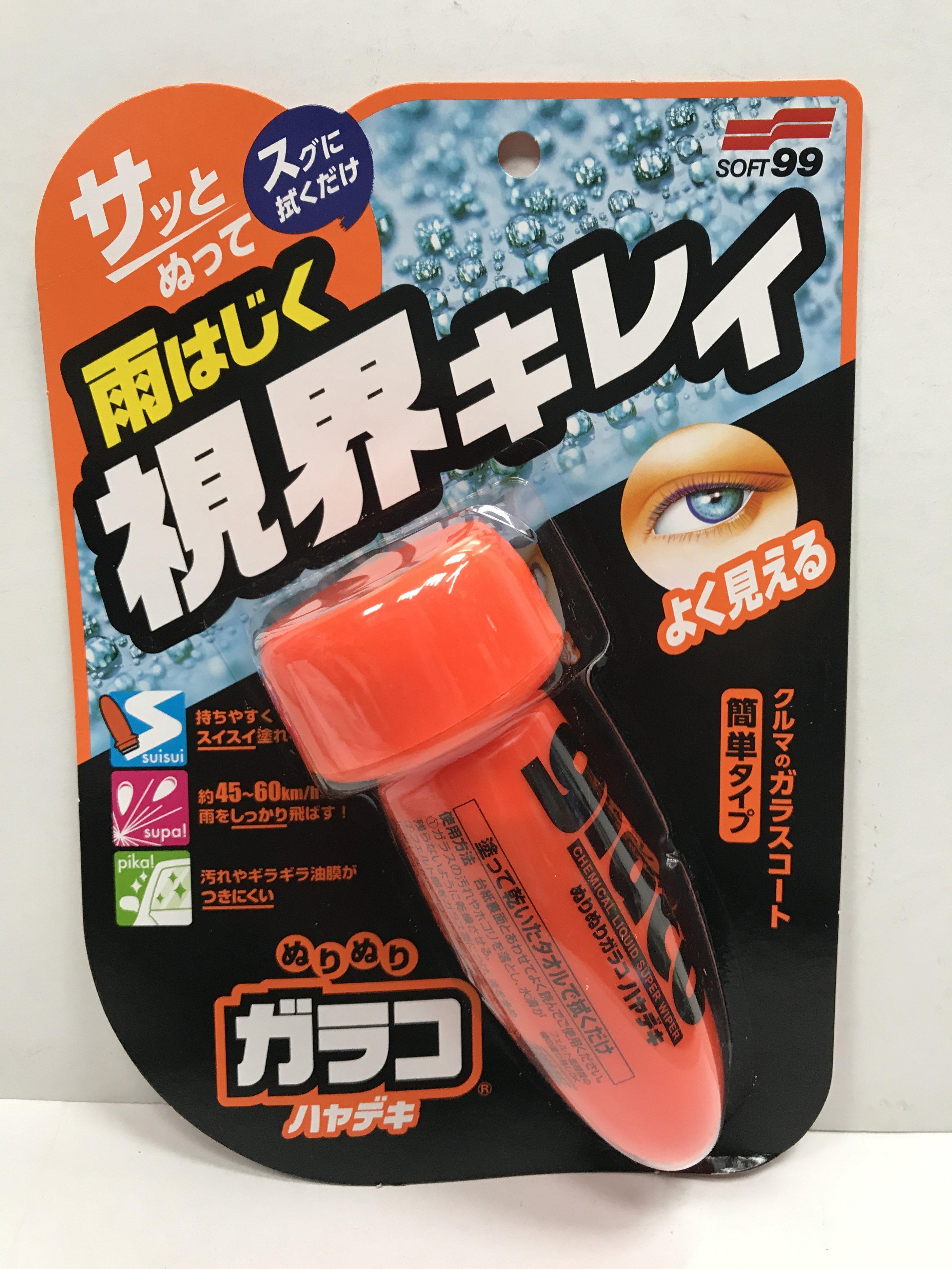 光電小舖*  SOFT99 免乾燥 免雨刷 玻璃鍍膜 玻璃臘