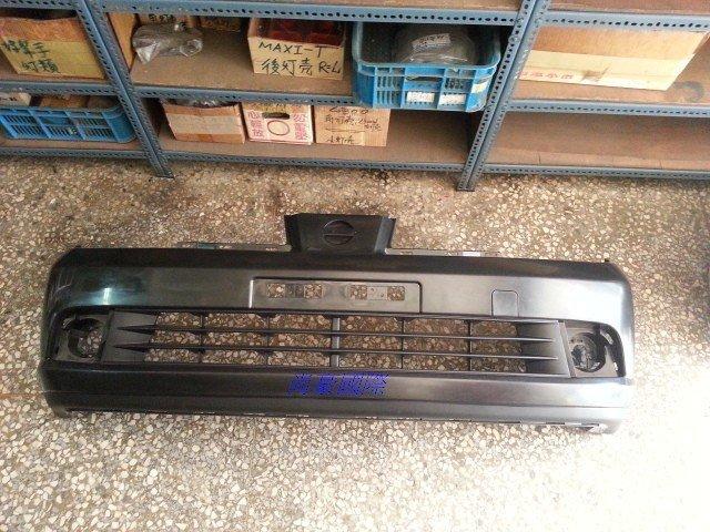 日產 TIIDA 06-13 全新 前保桿 附拖車蓋 另有引擎蓋 葉子板 水箱罩 水箱架 後保桿 升降機 壓縮機 發電機