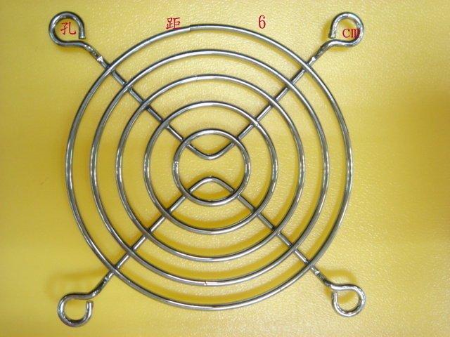 【全冠】7公分風扇防護網.風扇保護網.風扇鐵網~孔距6公分.~(vn1484)還有其他多種規格喔