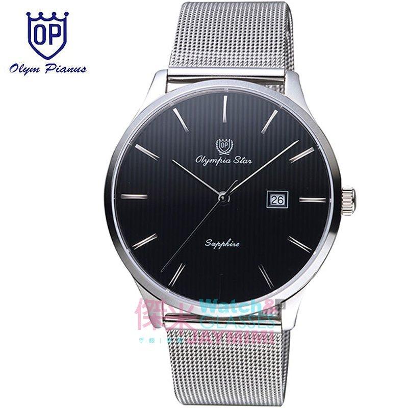 【JAYMIMI傑米】OP 奧林比亞之星 全新原廠公司  極簡風格米蘭錶帶手腕錶款 銀黑#OP錶