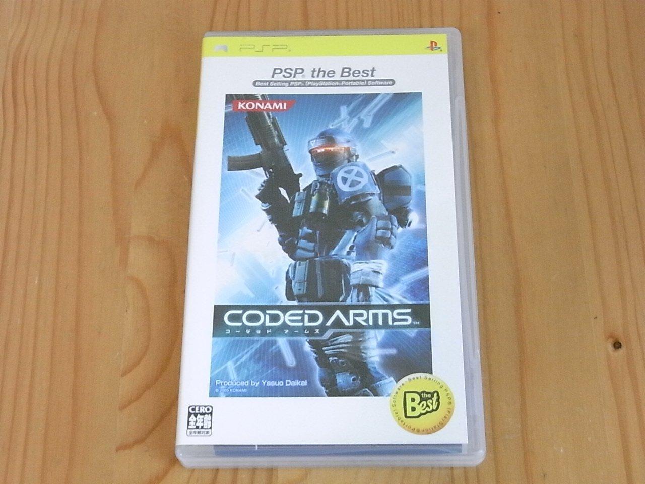 【小蕙館】PSP~ CODED ARMS 武裝駭客 (純日best版)
