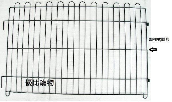 【優比寵物】3尺*2尺金屬靜電粉體烤漆強化 式圍片 圍欄 價{ }