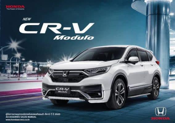 SUGO汽車精品 本田HONDA CRV 5.5代 小改款專用原廠型 MODULO (前下巴+後下巴) 空力套件