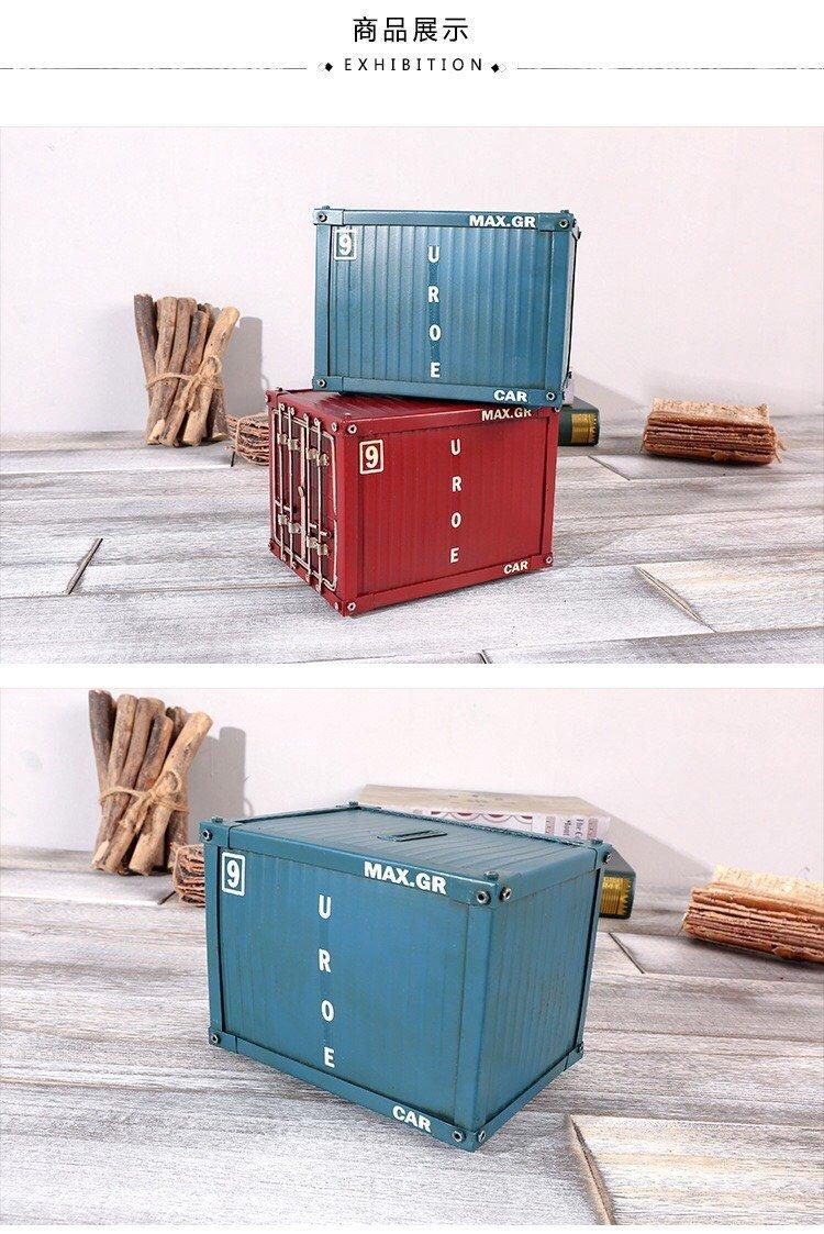 美式鄉村復古工業金屬集裝箱貨櫃箱 存錢筒 公仔模型收納箱置物櫃小物收納裝飾