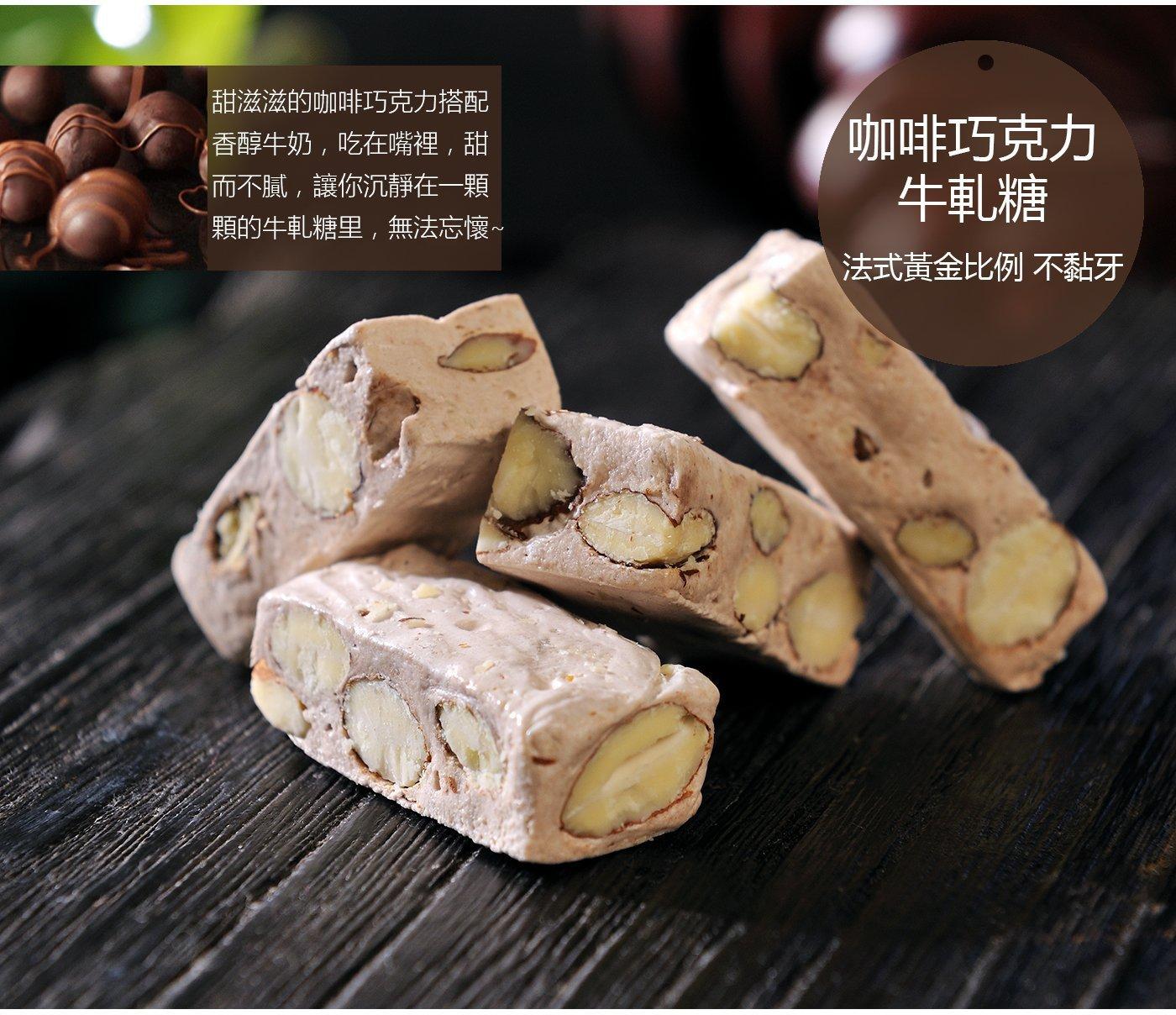 【二鹿養生美食】  yahoo  牛軋糖 核桃糕 彰化縣十大伴手禮 鹿港名產特色小吃 巧克力咖啡牛軋糖 免