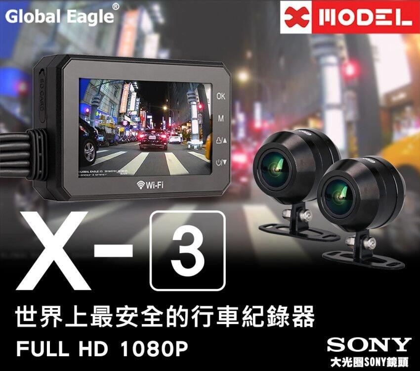 (免運32G) 響尾蛇 全球鷹X3 PLUS WiFi GPS測速 前後1080P鏡頭 機車行車紀錄器