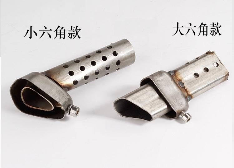 六角台蠍消音塞/六角排氣管/消音塞/回壓塞/台蠍管消音塞