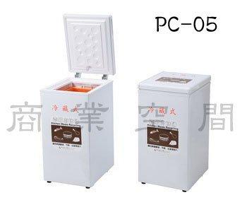 小型冷藏廚餘機 廚餘桶