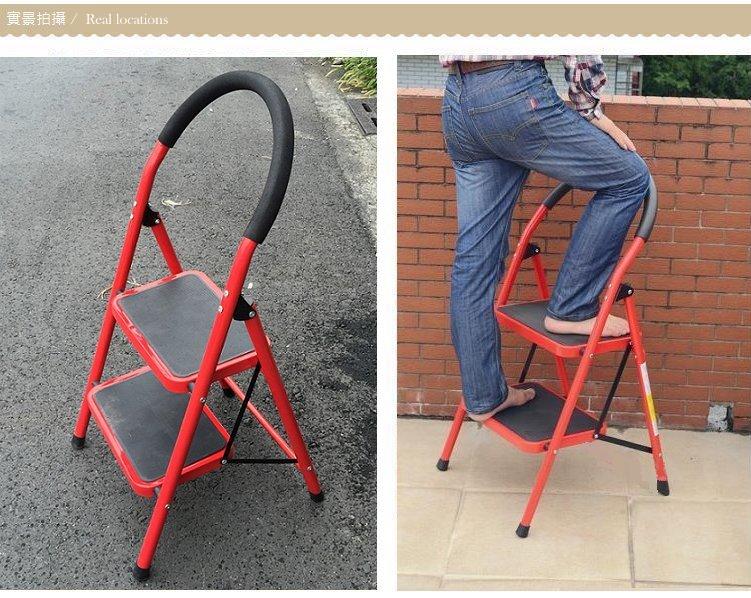 ( 品 ) 梯椅二合一家用梯子 梯椅梯凳椅子 折疊梯子 鋼管寢室梯子 兩步梯二步梯 露營椅 戶外休閒椅 折疊梯椅