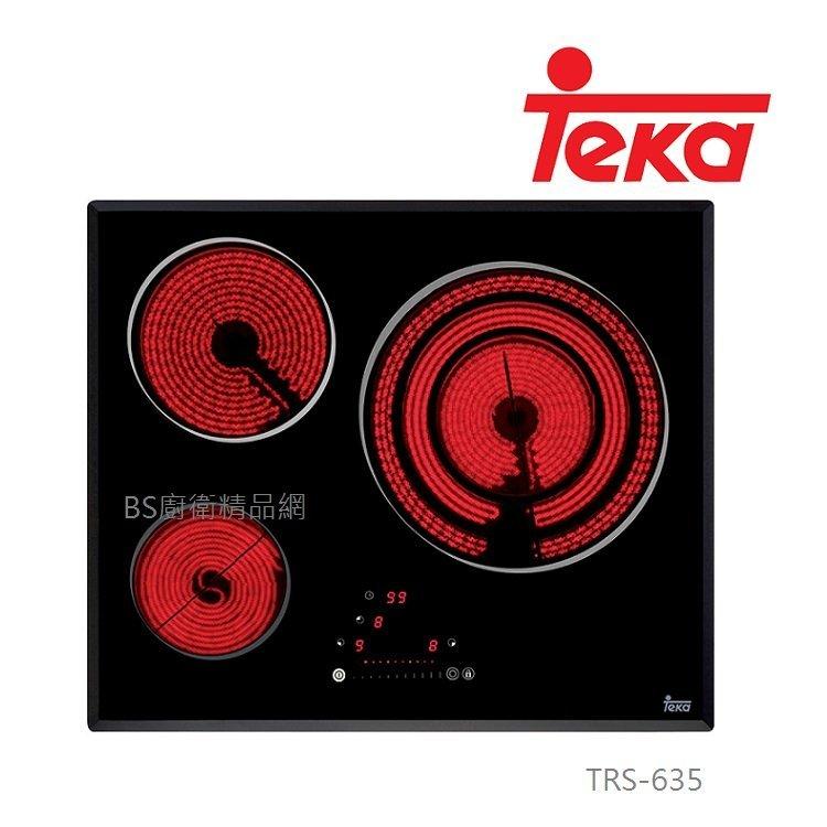 【BS】TEKA 德國 TRS-635 60公分三口電陶爐