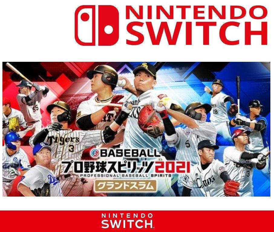 任天堂 switch eBASEBALL 職棒野球魂 2021 大滿貫 台灣公司貨 實況野球 棒球