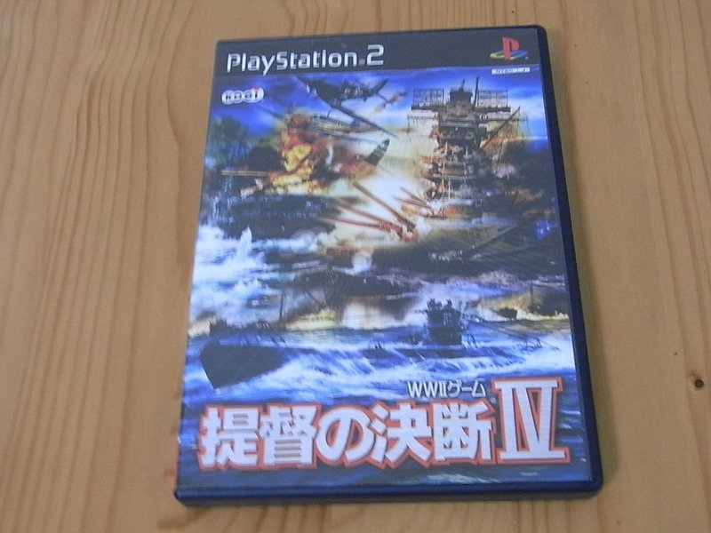 【小蕙館】PS2~ 提督的決斷IV / 提督的決斷4 (純日版)