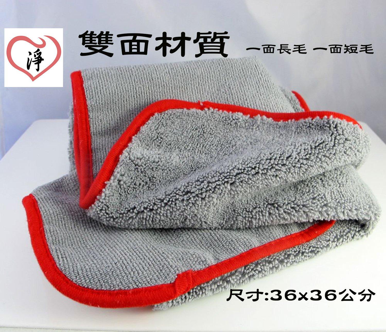 愛淨小舖-極細纖維擦拭布 《加厚版》 雙面超細纖維毛巾 擦乾水分 居家清潔 車用皆