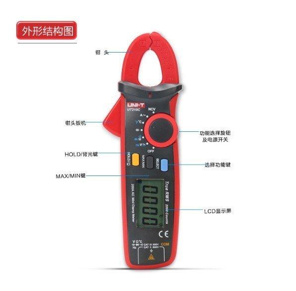 【 最久  UT210B 優利德 鉗形電流表 勾表 手持式 數字 勾表式 式 電壓 電阻電流 三用電錶 電表