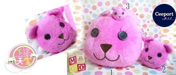 一番街*日本帶回*超可愛MOMO趴趴娃娃~只賣大隻的1號~單隻價~生日禮物