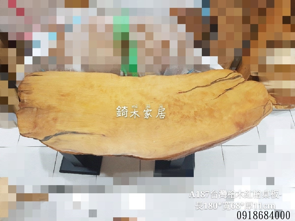 【金奇木家居】台灣檜木紅檜桌板-長180*寬68*厚11cm-A187.扁柏.聚寶盆.樹瘤.樹頭.泡茶桌.藝術