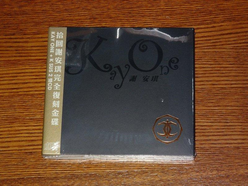 【小馬哥】 謝安琪 KAY ONE  K SUS 2CD(金碟)絕版重現 ~