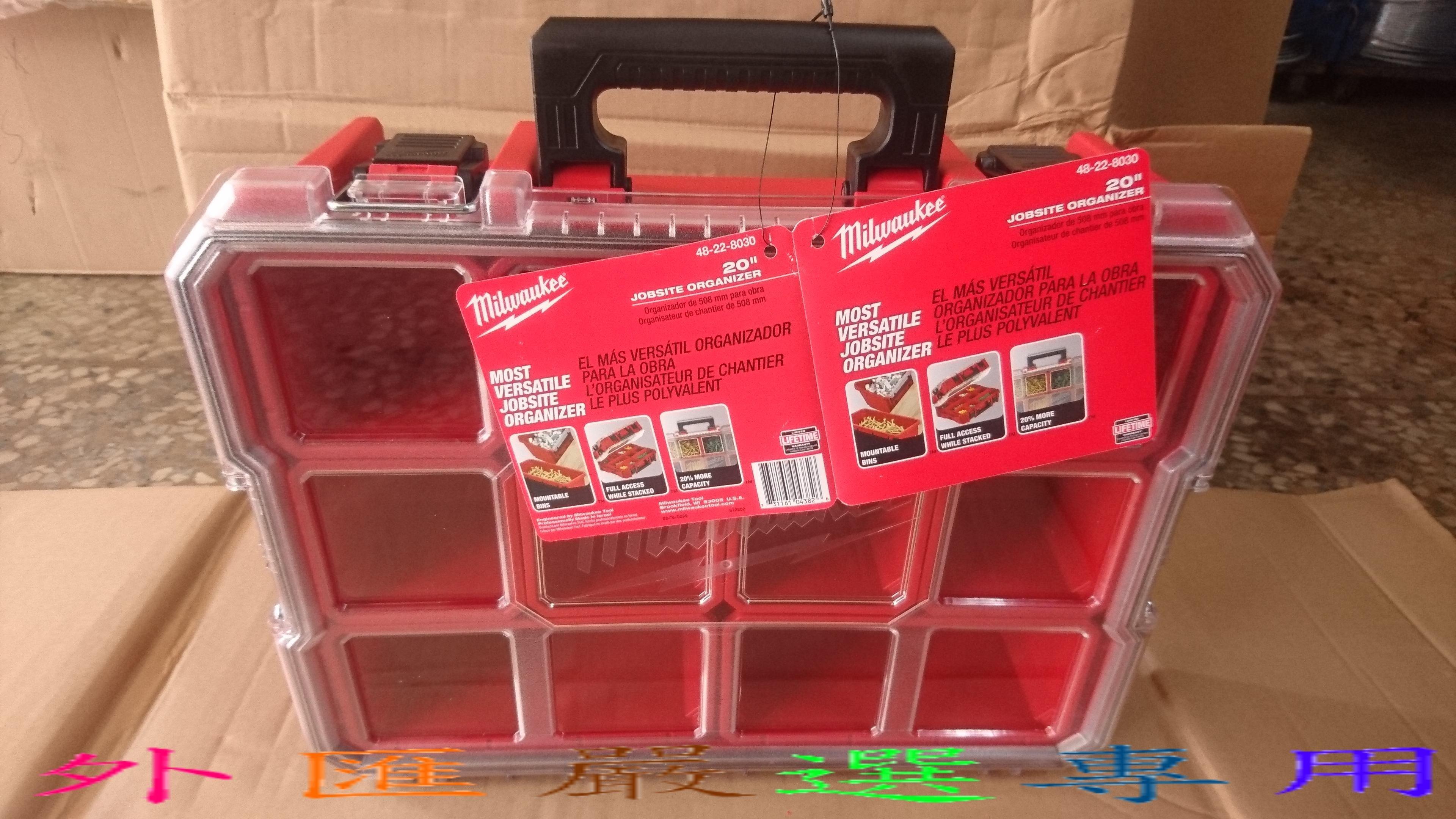 外匯嚴選 Milwaukee 美國 米沃奇/米瓦奇 48-22-8030 零件盒 10格 防雨水 20 工具箱