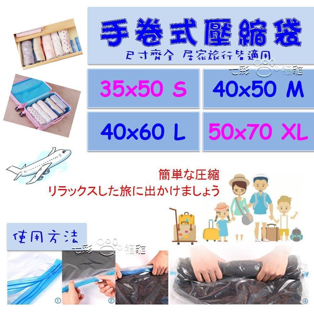 ( 特惠A-13件組)真空收納袋 真空壓縮袋 手捲 手卷 收納 壓縮袋 素面透明 旅行收納 出國 手捲式
