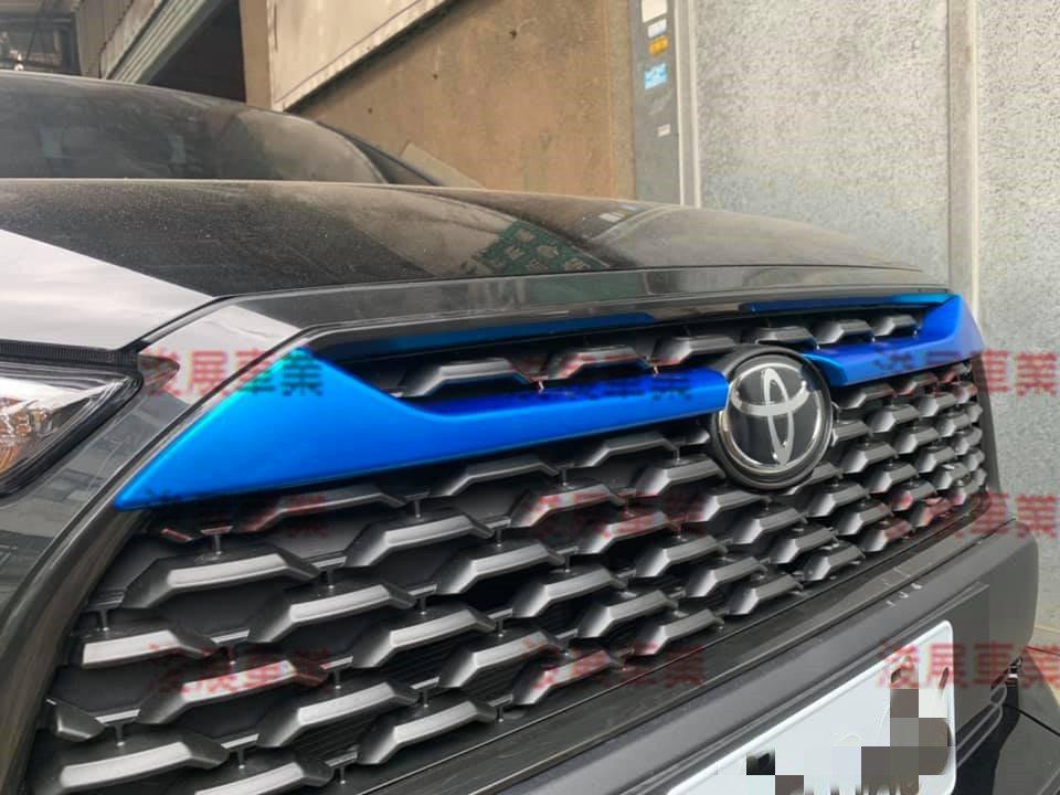 汽車配件高手  豐田TOYOTA 2020  Corolla Cross 水箱罩飾條