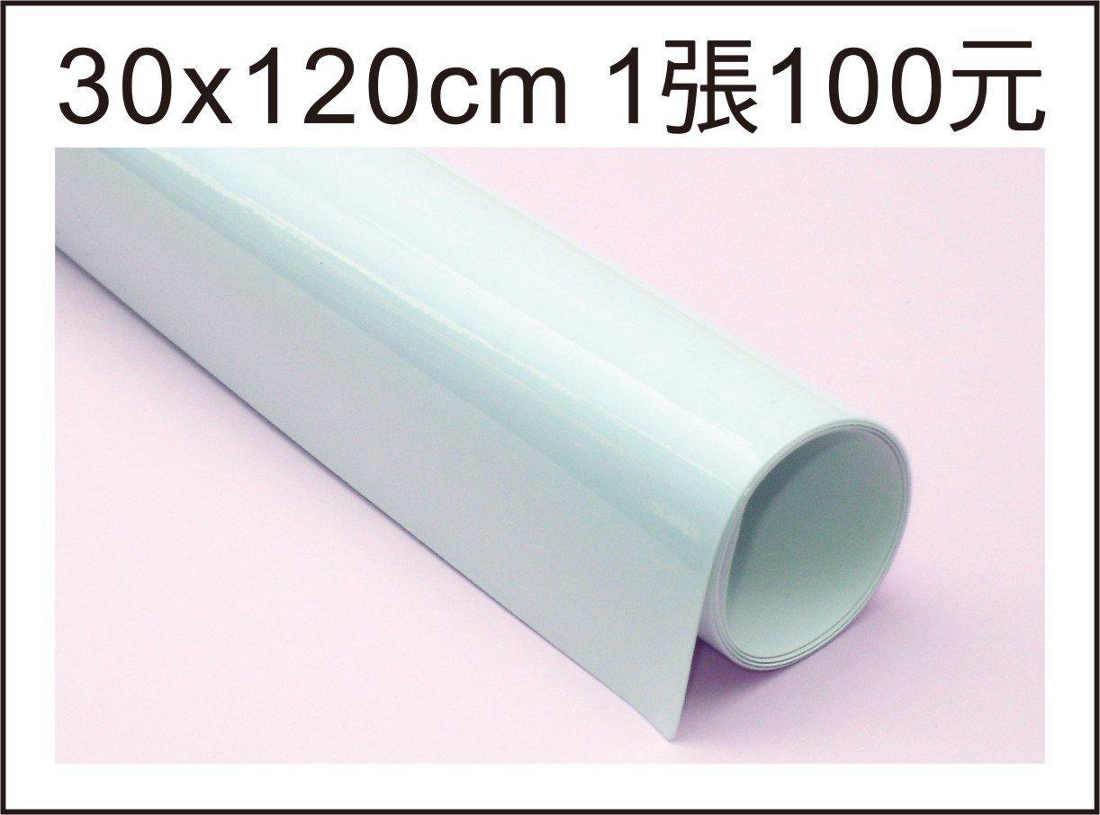 【30x120cm1張100元21X30cm10張100元】透明靜電貼紙 靜電貼紙 營幕保護貼 各種貼紙印刷 條碼紙碳帶