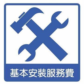 Q 一般台爐 崁入爐 檯面爐 工資   地點必需為臺灣本島之一般市區 不含偏遠 請先 清楚
