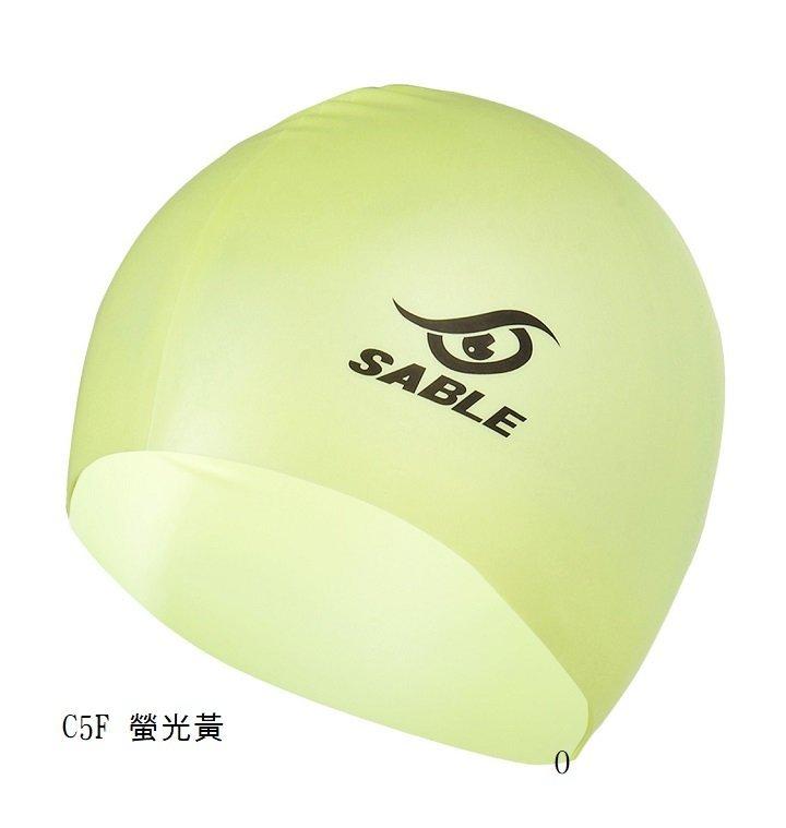 SCS(C5F螢光黃)【黑貂SABLE】 單色矽膠泳帽 每頂