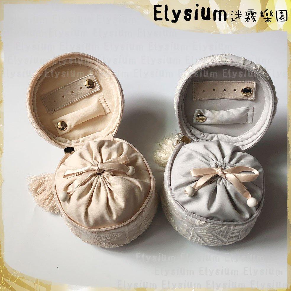 ✨現貨不用等✨ 甜美日系圓形 花朵蕾絲 迷你 首飾包 飾品包 飾品收納包 戒指收納包 旅行包