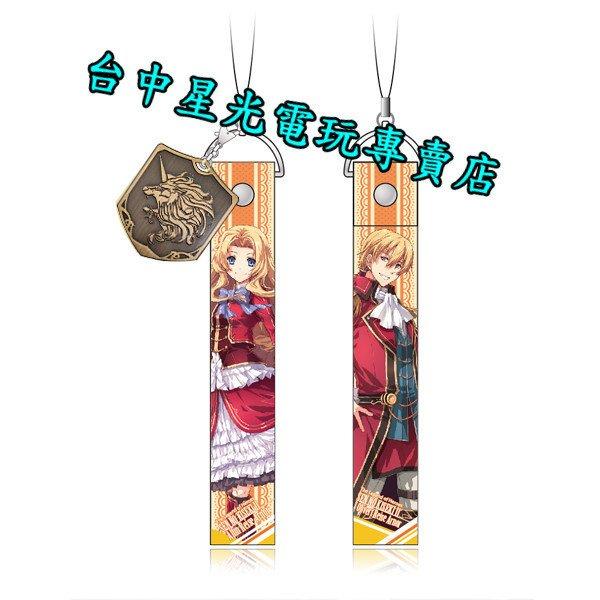 【特典商品】☆ 英雄傳說 閃之軌跡2 織帶吊飾 艾爾芬x奧利巴特 ☆【官方授權商品】台中星光電玩