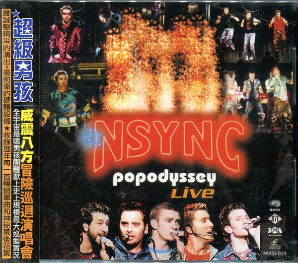 【嘟嘟音樂坊】超級男孩 NSYNC - 威震八方 冒險巡迴演唱會 Popodyssey Live  VCD ( 未拆封)