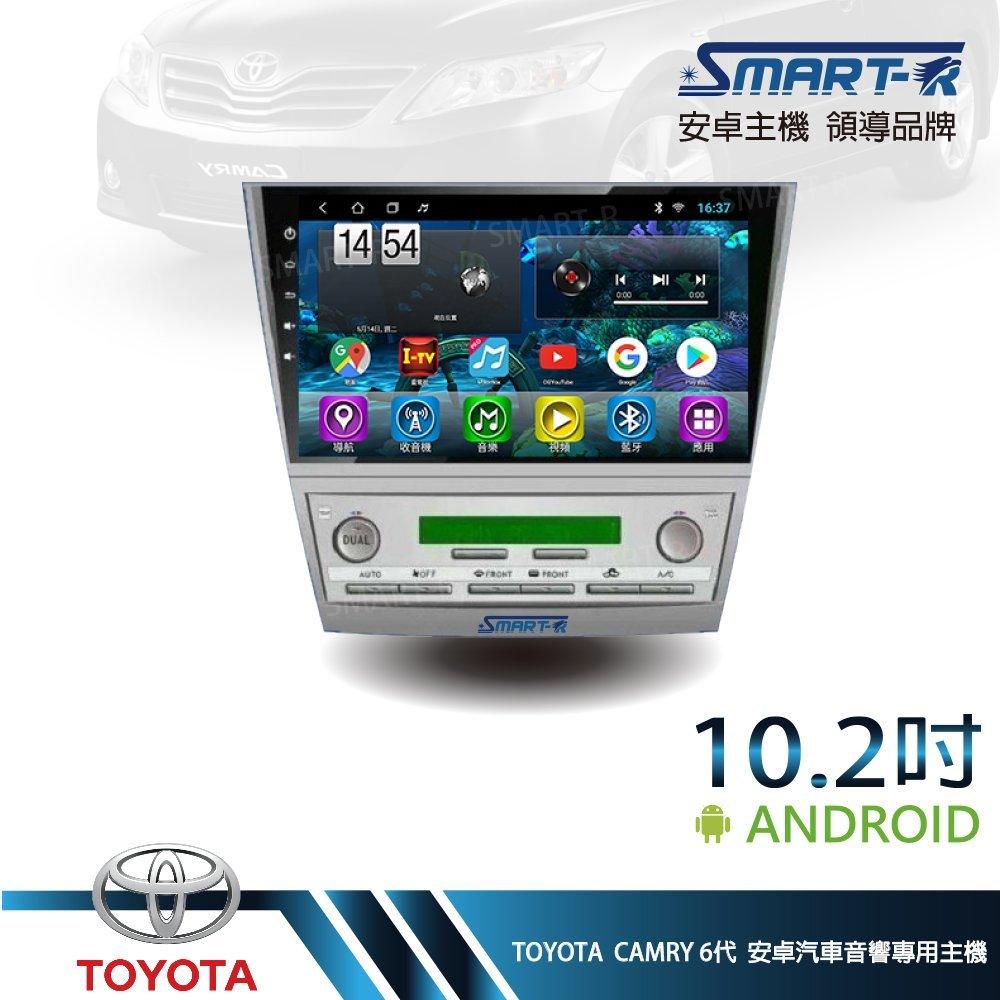 SMART-R】TOYOTA CAMRY 6代 10.2吋安卓 2+32 Android主車機 - 第二代入門四核心T1