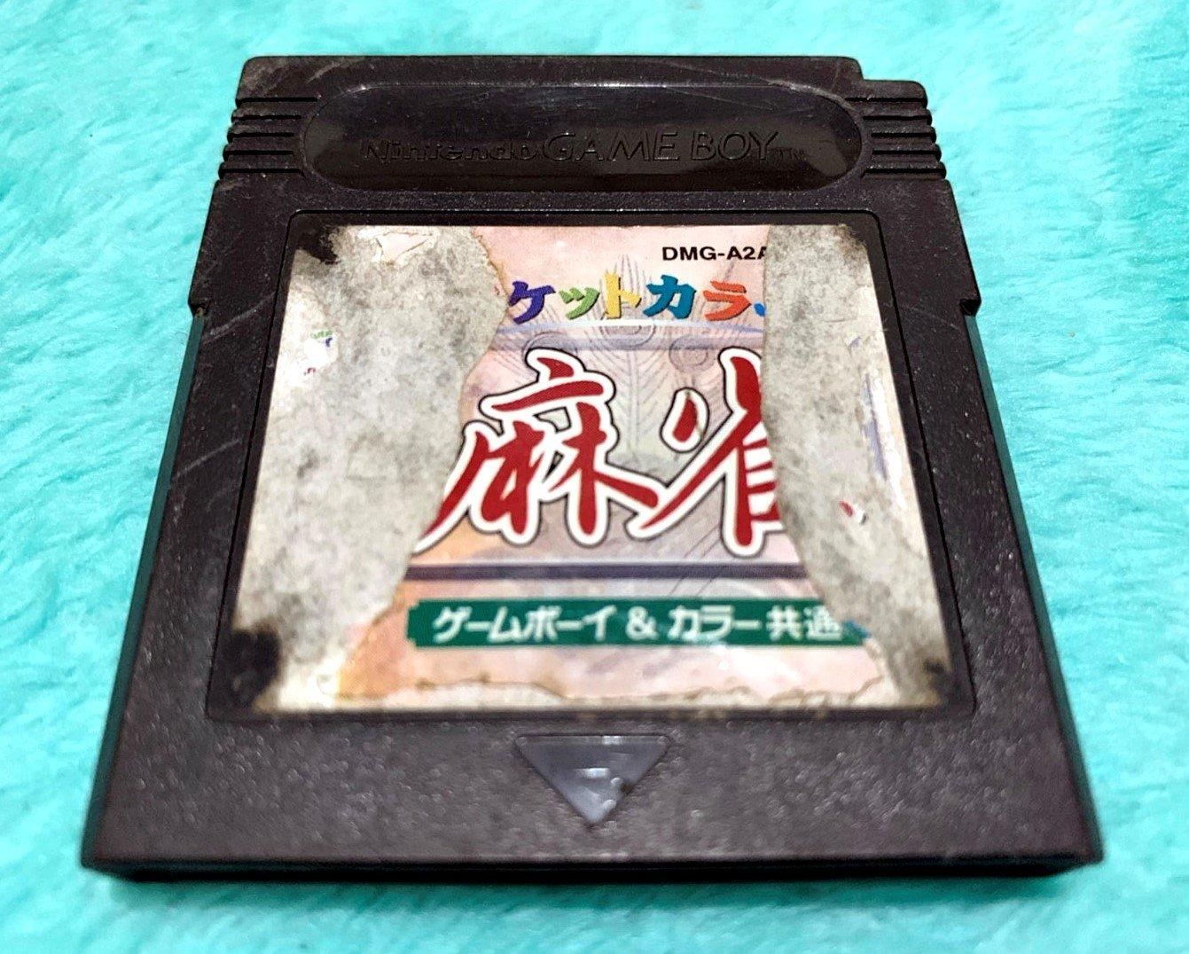 幸運小兔 GBC遊戲 GB 麻雀 彩色版 麻將 任天堂 GameBoy GBA SP 適用 F2