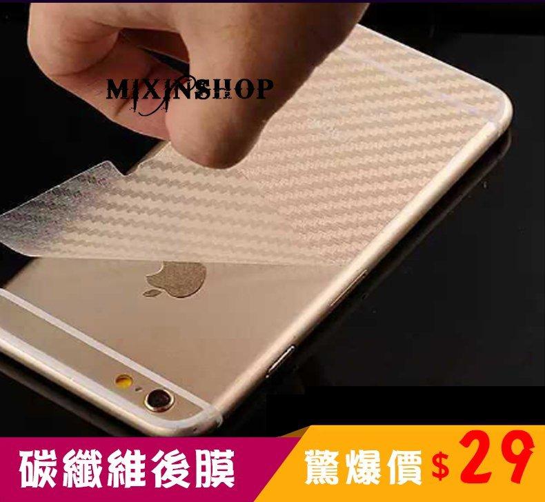 Motorola Z2 PLAY G5 PLUS G5S 碳纖維 背膜 後膜 手機 貼膜 包膜 卡夢