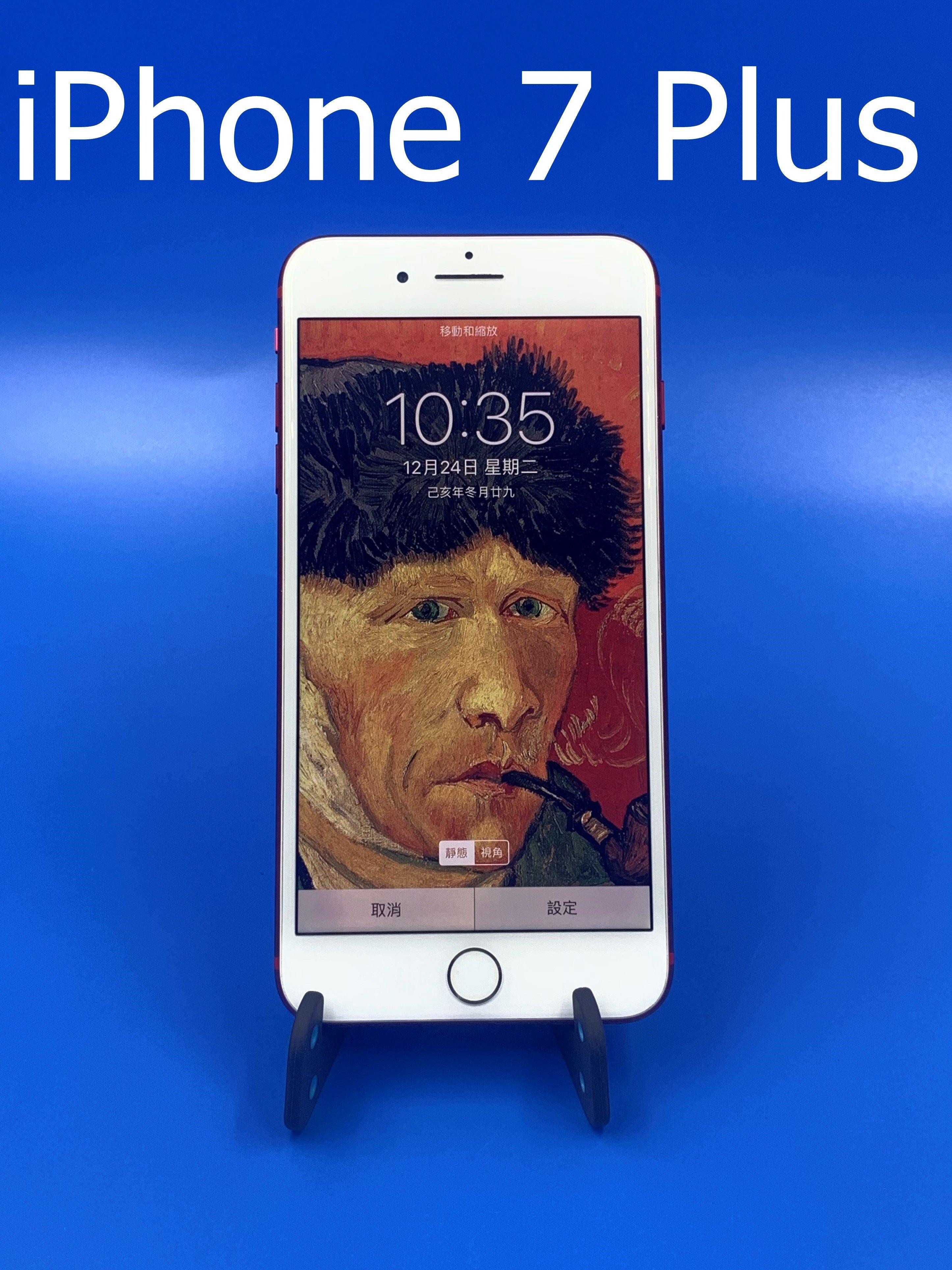 *二手商店*Apple iphone7 iPhone 7 PLUS 128G (4G 1200萬畫素 A10 5.5吋)