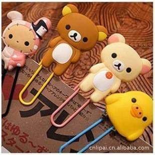 韓國文具 拉拉熊 憂傷馬戲團 兔子  懶懶熊迴紋針書籤 文具用品