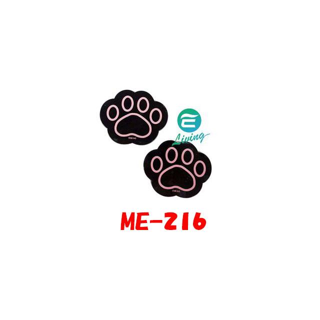 【易油網】日本 MEIHO 黑貓物語 貓腳印止滑墊 ME-216