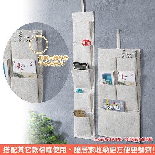 帆布收納掛袋 素面 五口袋 棉麻 收納 掛袋 素面 分類 五格 小物收納 文具收納【CF-04B-30886】