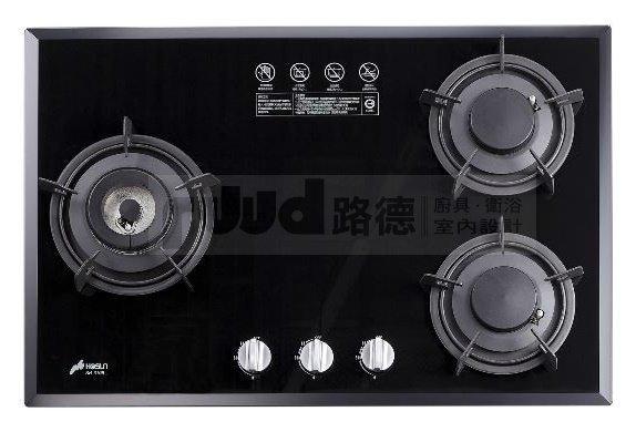 【路德廚衛】豪山牌 SB-3109 歐化三口強化玻璃檯面式瓦斯爐 可選擇左右大火 雙北免運