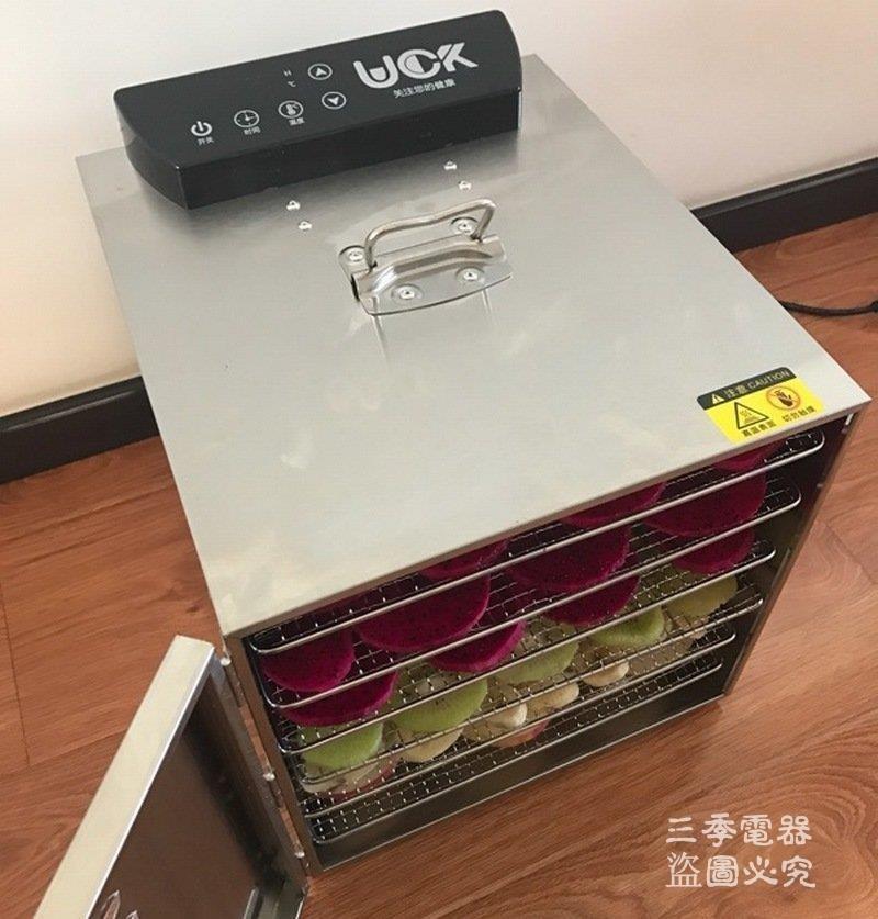 6層110V乾燥機風乾機烘乾機零嘴寵物食品自製芒果乾肉乾水果蔬菜中藥烘乾TCQ02328
