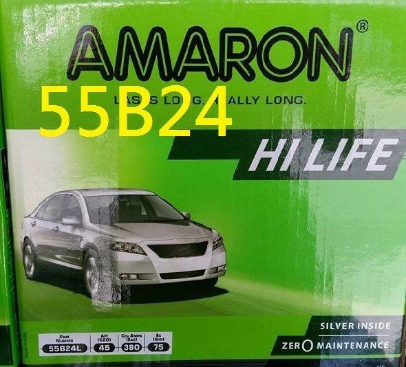 【中部電池-台中】汽車電瓶愛馬龍AMARON 55B24L 55B24R 46B24L 60L 46B 55B24LS GTH60L 55B ALTIS  K8