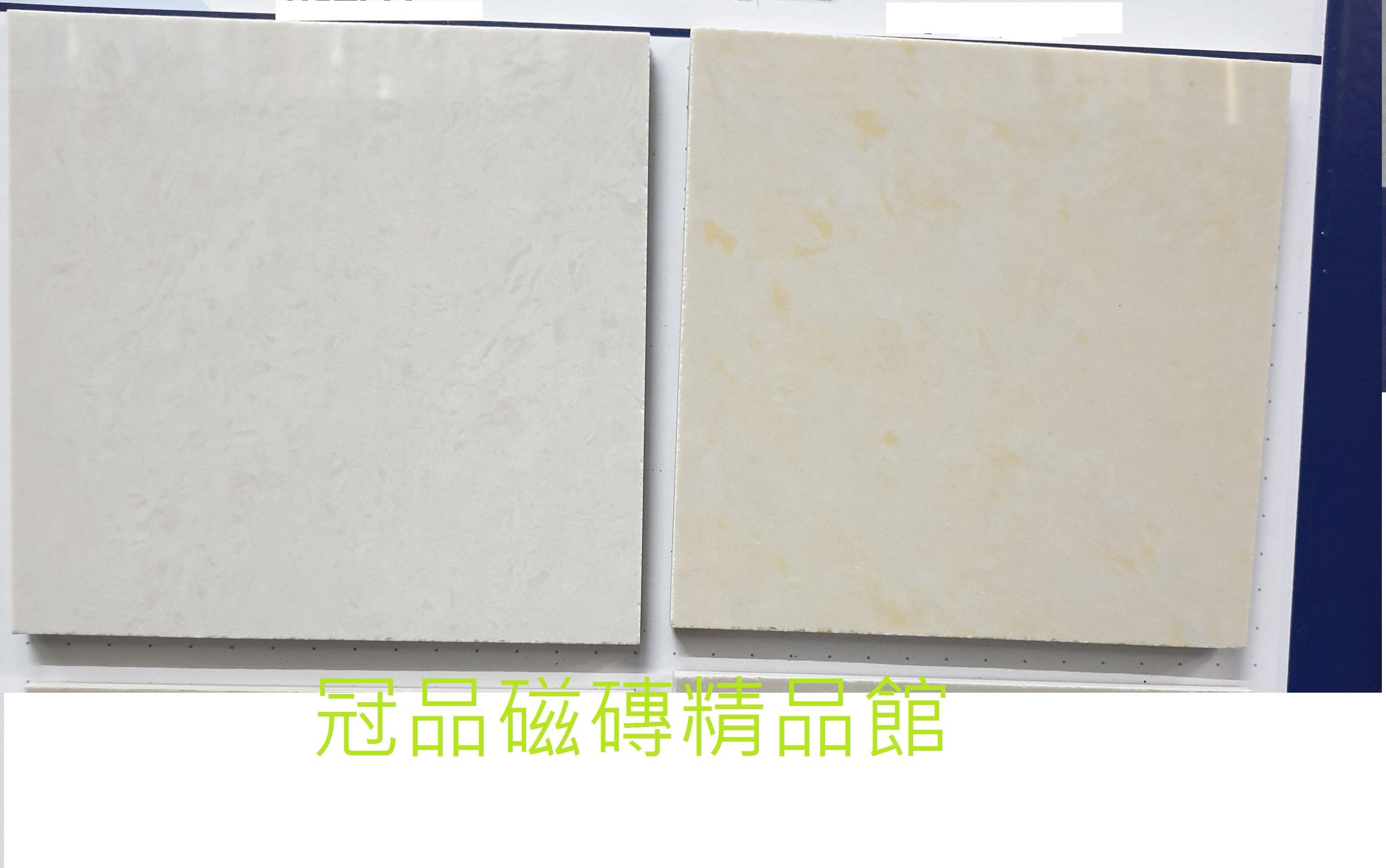 ◎冠品磁磚精品館◎進口精品 奈米聚晶拋光石英磚(共二色)-60x60及80x80 CM