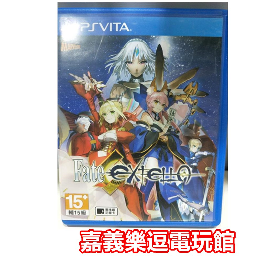 【PSV原版片】PS VITA Fate/EXTELLA【9成新】✪中文中古二手✪嘉義樂逗電玩館