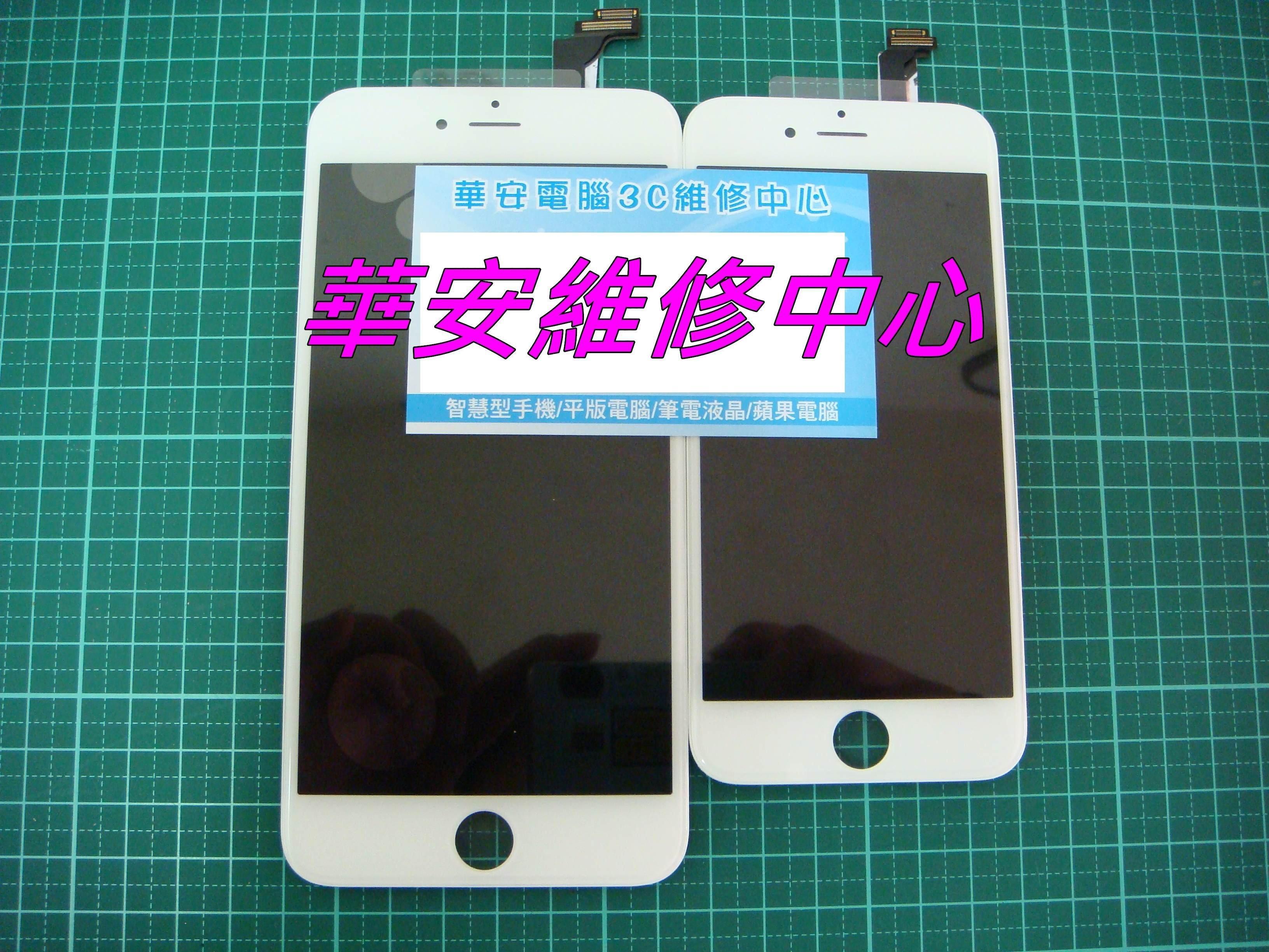完工1500 維修 IPhone 6 PLUS 5.5 螢幕 玻璃 面板 破裂 更換 玻璃碎裂 另有I6/6S/6S+