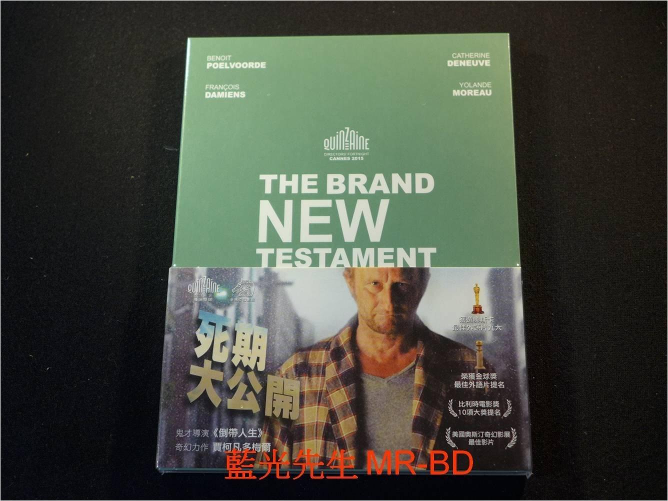 [DVD] - 死期大公開 The Brand New Testament ( 得利公司貨 )