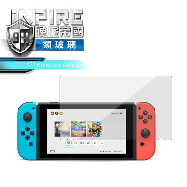 *Phone寶*iNPIRE 硬派帝國 Nintendo Switch 極薄 9H PET 保護貼 類玻璃 0.12mm