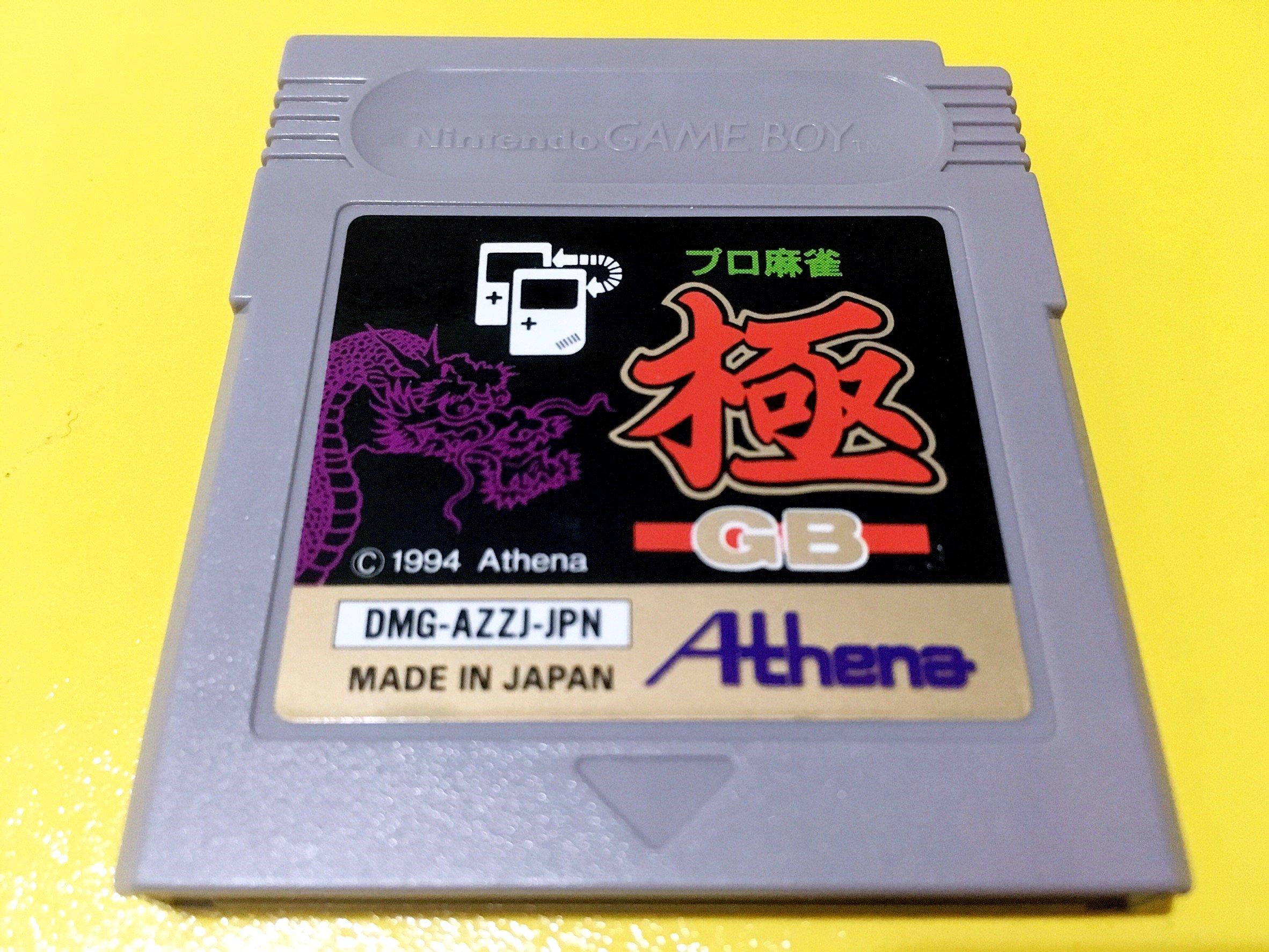 幸運小兔 GB遊戲 GB 極 麻雀 麻將 極 GB 任天堂 GameBoy GBC、GBA 日版 D6/F2