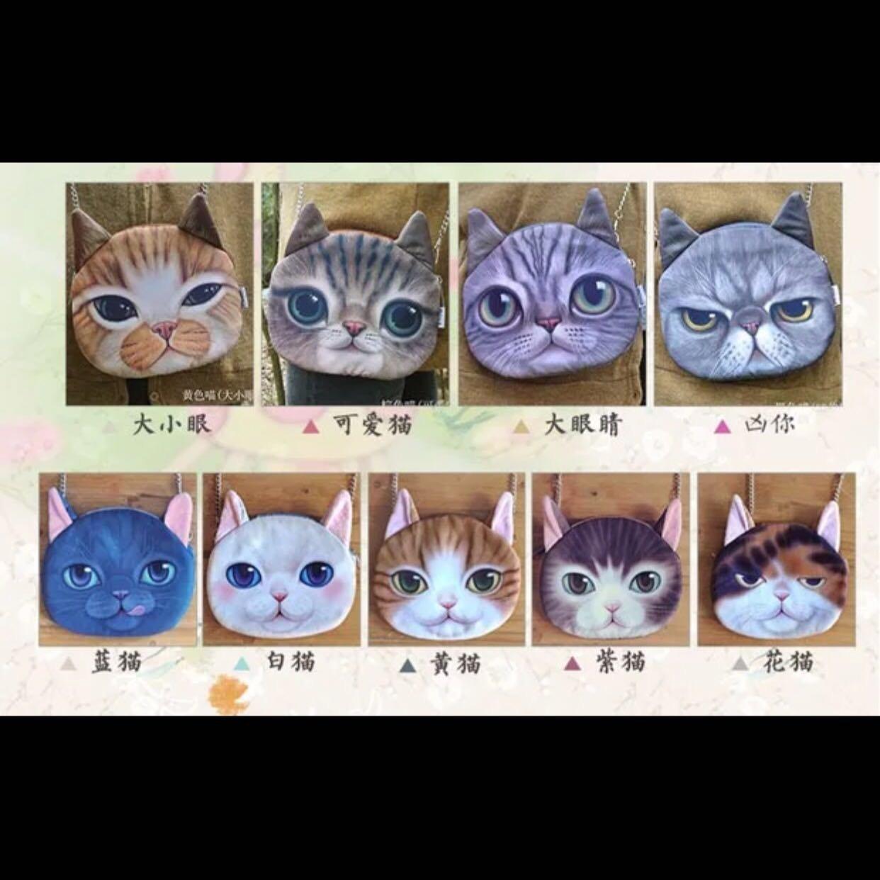 (現貨)《喵星人》韓版可愛大頭貓咪斜肩、單肩鏈條側肩包,皮夾,卡夾,可放悠遊卡、太陽眼鏡、零錢包,雙面印花!熱銷!
